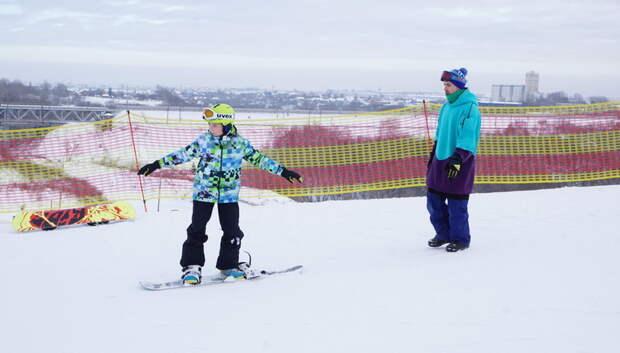 Соревнования по сноуборду пройдут в горнолыжном комплексе Подольска 24 февраля