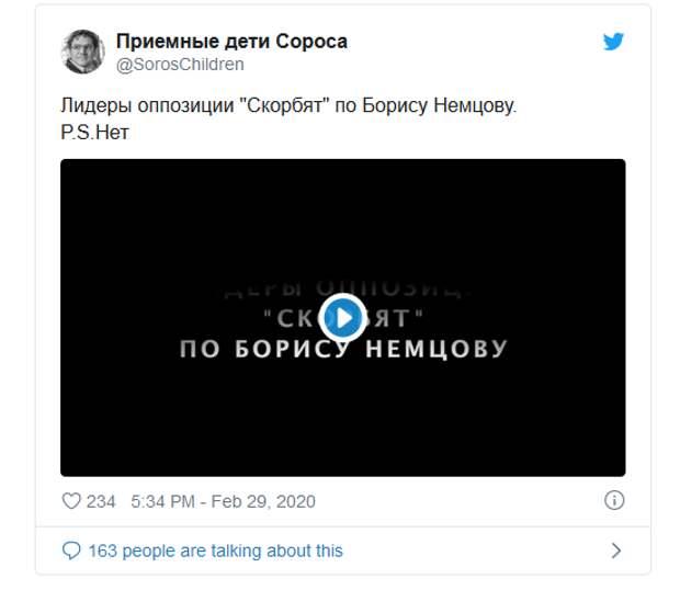Серуканов уверен – марш памяти Немцова стал модной площадкой для фотографий