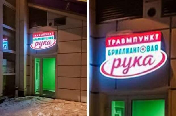 20+ доказательств того, что вывески и таблички Петербурга — отдельный вид искусства