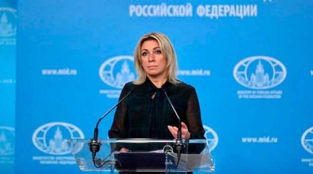"""Пример """"нормальности"""" по-польски: Захарова припомнила Дуде убитых в Ираке"""
