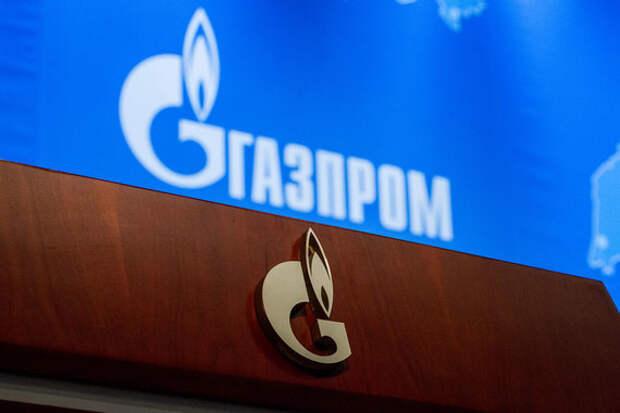 Подлая подстава США: «Газпром» добивается прокладки трубопровода в датских водах
