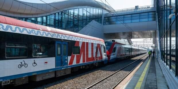 Поезда к станциям «Дегунино» и «Бескудниково» будут приходить по измененному расписанию
