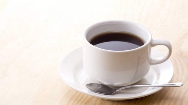 Точный подсчет: сколько чашек кофе в день пить для долголетия