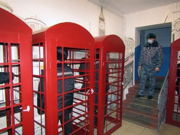 Заключенные новосибирской колонии смогут почувствовать «атмосферу Лондона»