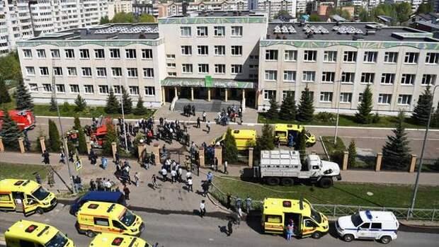 Убийца детей в казанской школе не состоял на учете полиции