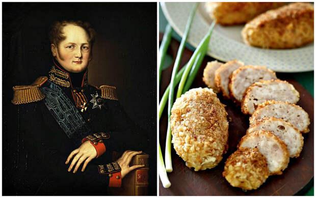 С царского стола: кулинарные пристрастия российских императоров