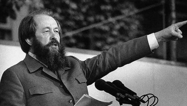 Во Франции рассказали о словах Солженицына о западном мире, которые стали пророческими