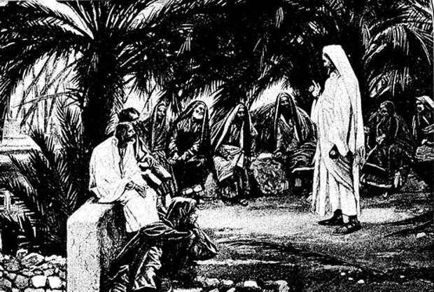 Тиссо, Библия (Крещение Иисуса)