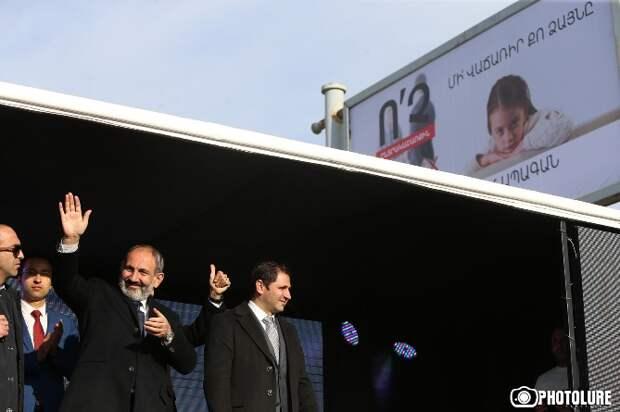СМИ представили особенности агитационной кампании Пашиняна: над пропастью во лжи