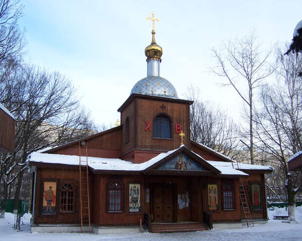 1957 - Церковь Николая Чудотворца в Бирюлеве - Бирюлево Западное - ЮАО -  Москва