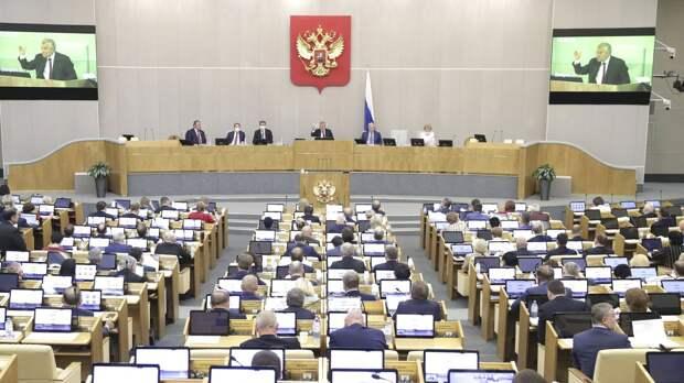 Госдума рассмотрит вопрос о выходе РФ из Договора по открытому небу 19 мая
