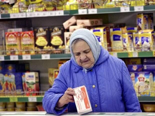 ВТО, в которое так стремилась РФ, требует понижения импортных пошлин на бумагу, холодильники и пальмовое масло