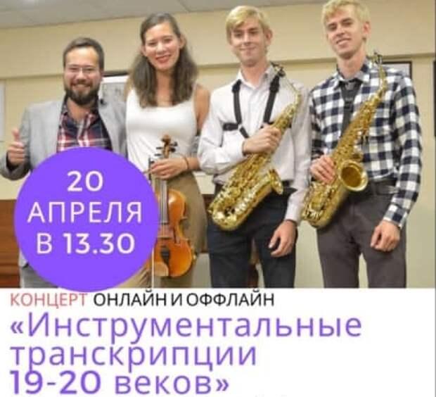 Лауреаты международных конкурсов дадут концерт в клубе «Атом»