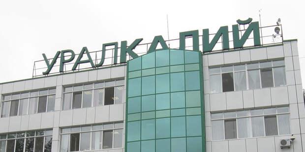 Мазепин рассказал, будут ли объединять «Уралкалий» и «Уралхим»