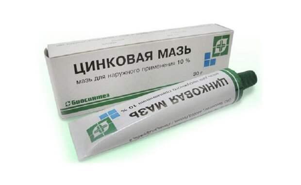 Эти 10 простых дешевых аптечных препаратов действуют лучше элитной косметики. Глубже и эффективнее.