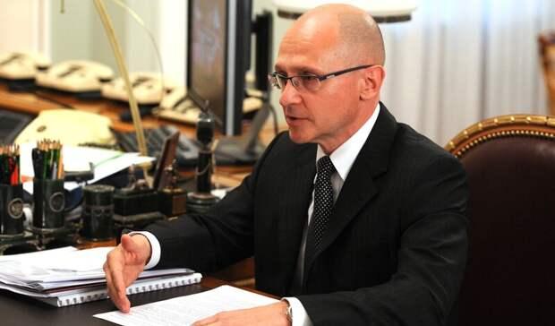 Сергей Кириенко стал председателем наблюдательного совета общества «Знание»