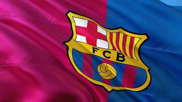 """""""Барселона"""" выбыла из чемпионской гонки испанской Примеры"""