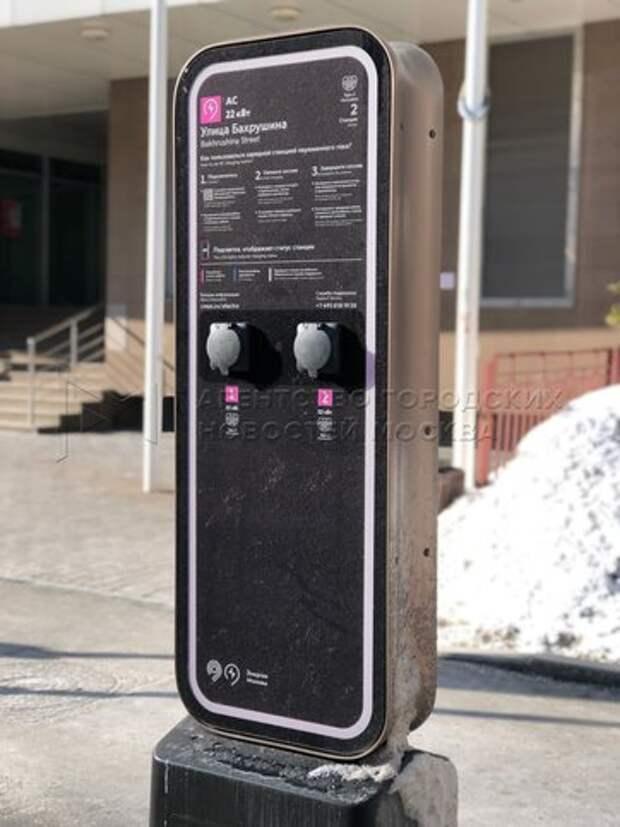 На Валдайском появится станция для зарядки электрокаров