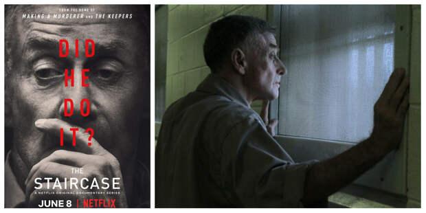 Скандалы, интриги, расследования: 7 лучших документальных фильмов по мнению режиссера Деймона Гамо