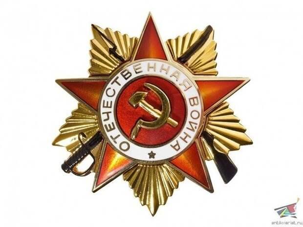 Кащей Бессмертный, кавалер двух орденов Славы и дядя Д'Артаньяна