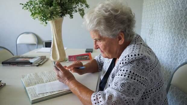 Пенсионерка из Краснодара стала Instagram-блогером в 89 лет