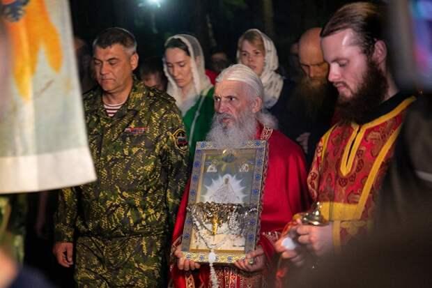Отец Сергий и его сторонники