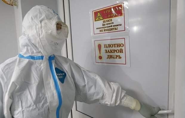 В стационарах Кубани остаются 1033 ковид-пациента
