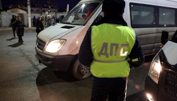 В Подольске выявили порядка 2,5 тыс нарушений ПДД в январе