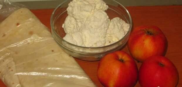 Яблочный рулет из лаваша
