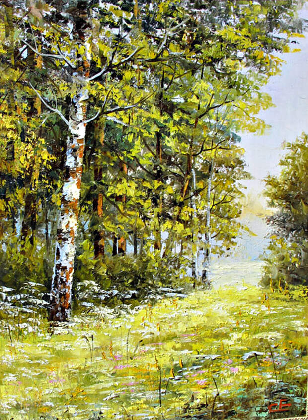 Евгений Синев.Поляна