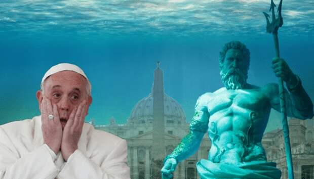 Перед Концом Света Ватикан погрузится в пучину