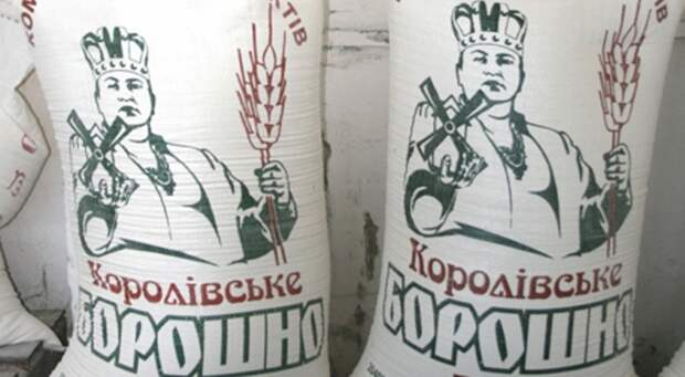 Украину ждёт скачок цен на сахар, муку и хлебопродукты