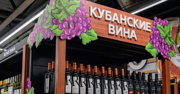 Роскачество анонсировало создание Национального агентства маркетинга вина
