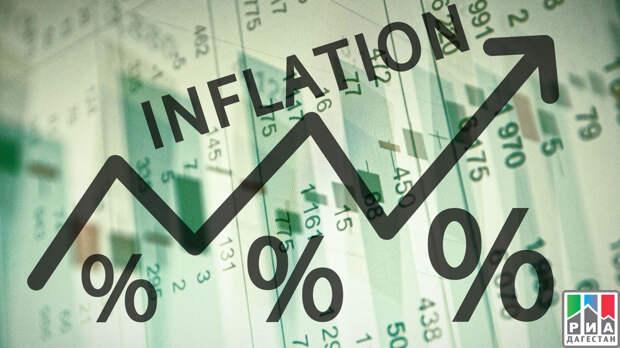 Росстат сообщил о замедлении инфляции