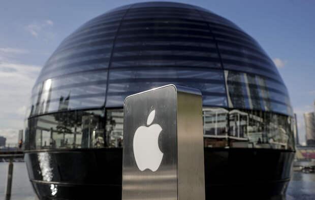 Apple выпустит беспроводной магнитный аккумулятор для iPhone