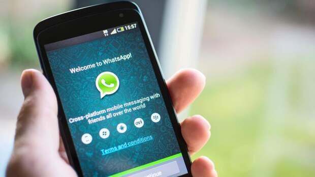 """В Госдуме назвали """"неэтичными"""" действия WhatsApp c данными клиентов"""