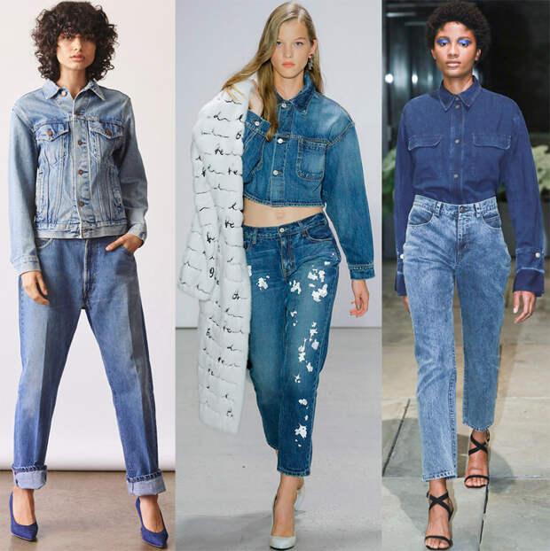 Женские джинсы 2018