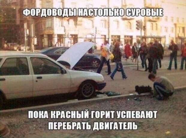 1451007806_avtoooppro6
