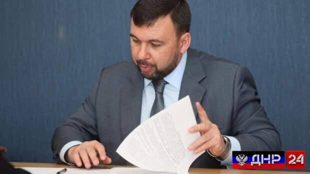 Глава ДНР объявил проведение оповещения с явкой граждан, пребывающих в запасе