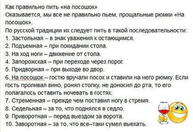 10 продуктов при высоком давлении и про корень имбиря)