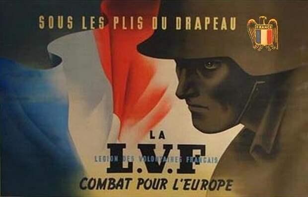 Французы против СССР в годы Великой Отечественной войны