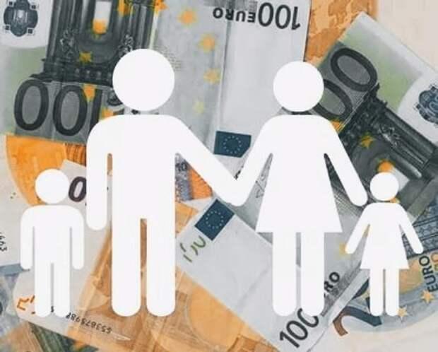 Все ли дети получат 500 евро от правительства Латвии