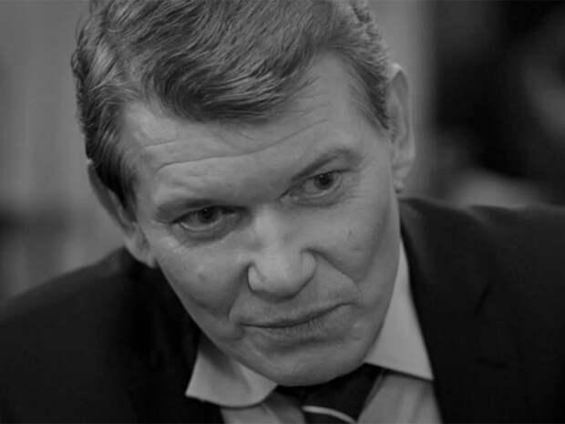 Не стало Юрия Лахина