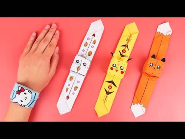 Часы из бумаги / Оригами для начинающих / Как сделать браслет из бумаги ...