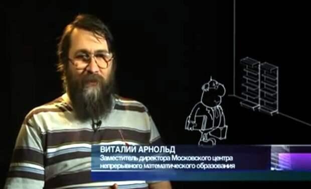 Известный математик погиб в ДТП под Москвой