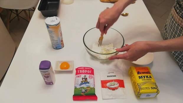 Сырники для похудения. Нежная вкуснятина за 10 минут. Без сахара, глютена, крахмала!