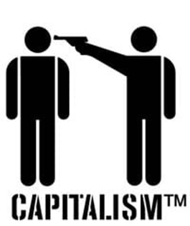 Капитализм убивает