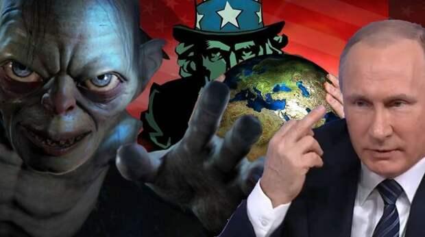 Россия украла глобализм у США