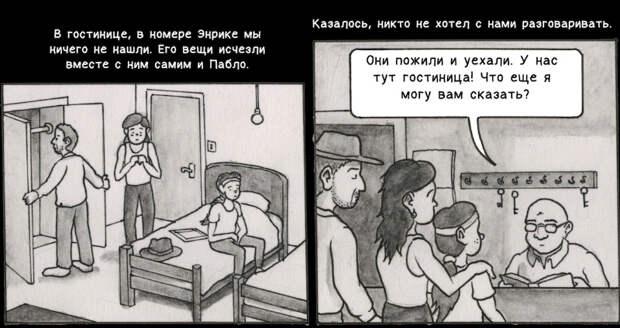 enrike19