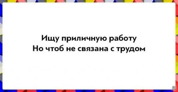 Завтра пятница... Улыбнемся)))